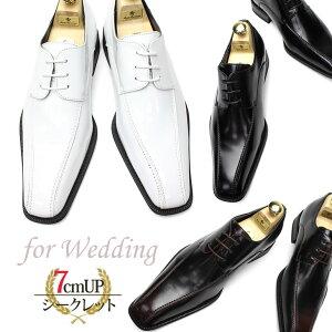 結婚式で選ばれている 新郎 シューズ シークレット ドレスシューズ ビジネスシューズ タキシード用 メンズ 新郎 靴 結婚式 シューズ 白 黒 メンズ 紳士用 通気性 防水 ブランド サイズ スワ