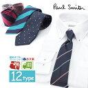 Paul necktie