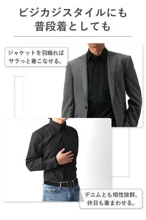 [選べるおしゃれ黒シャツ]ボタンダウンレギュラーメンズ長袖ワイシャツYシャツ形態安定(トップ芯加工)パーティー黒ブラックボタンダウン無地スリムコスプレホスト大きいサイズLL3L制服ユニフォームカッターシャツドレスシャツハロウィン[あす楽]
