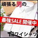ワイシャツ ボタンダウンカラー カッターシャツ ユニフォーム