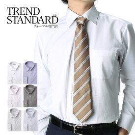 ワイシャツ 長袖 形態安定 [定番デザイン] 形態安定 長袖ワイシャツ メンズシャツ メンズ 紳士用 ビジネス 長袖 Yシャツ 紳士用 メンズ 男性 形態安定 イージーケア ホワイト 白 ブルー 青 ボタンダウン ワイド カッタウェイ オールシーズン あす楽