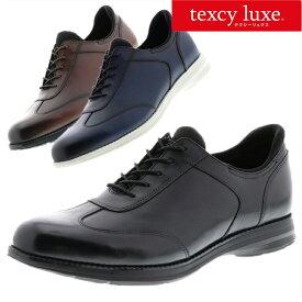 テクシー リュクス texy luxe テクシーリュクス 靴 本革 メンズ [本革 走れるビジネスシューズ ビジカジ ネイビー ブラウン ブラック ビジネス スニーカー] 父の日 プレゼント
