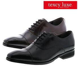 テクシー リュクス texy luxe テクシーリュクス 靴 本革 メンズ [日本製 本革 走れるビジネスシューズ ビジカジ ネイビー ブラウン ブラック ビジネス スニーカー 国産] 父の日 プレゼント