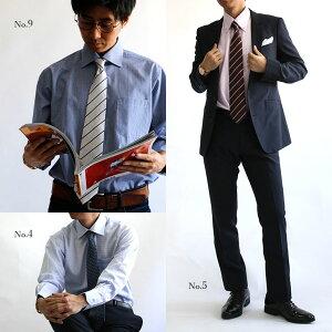 [絶対に失敗しないコーディネート]ワイシャツネクタイセットYシャツ長袖シャツ[形態安定生地白青黒ストライプメンズカッターシャツドレスシャツボタンダウンレギュラーワイドカラーシルクネクタイプレゼントギフト男性上司あす楽送料無料]