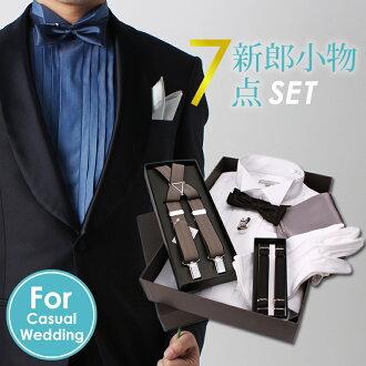 [衹現在要點10倍中的]新郎小東西安排休閒婚禮新娘安排襯衫婚禮人紳士[婚禮新娘服裝婚宴無尾晚禮服小東西安排形式上的休閒的婚禮人早禮服紳士]