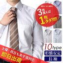 Shirt 0705 c