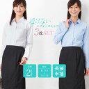 Shirt 1197a