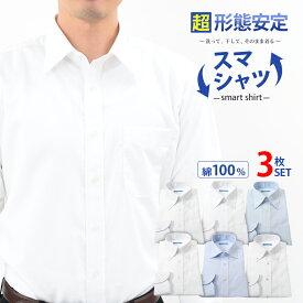 ワイシャツ 形状 記憶