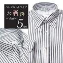 ワイシャツ ビジネス ストライプ カッターシャツ クールビズ