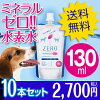"It is good glub-glub and drinks it by the delicious natural water use of the zero mineral drinking water / Northern Alps for the pets which removed sodium phosphorus for / cats for mineral zero hydrogen water ""ZERO mineral mini 130 ml *10"" dogs"