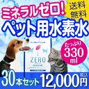Icon330 30 new2