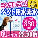 Icon330 60 20171202