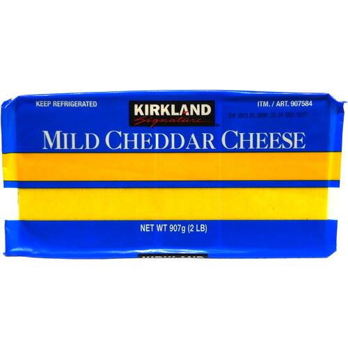 (クール便) カークランドシグネチャー マイルドチェダーチーズ 907g 1個 1082円【コストコ 通販】