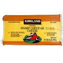 (クール便) カークランドシグネチャー シャープチェダーチーズ 907g 1個 1267円