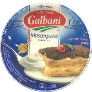 (クール便)ガルバーニ マスカルポーネチーズ 500g 【 GALBANI Mascarpone ナチュラルチーズ Costco コストコ 通販 】