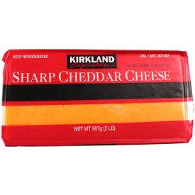 (クール便) カークランドシグネチャー シャープチェダーチーズ 907g 1個 1320円【ラクトトリペプチド LTP 血管年齢 】