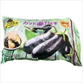 (冷凍便) ベジーマリア そのまま食べられる揚げなす 1.5kg 1袋 【VEGGIE MARIA EGGPLANT AUBERGINE コストコ Costco 冷凍食品 】