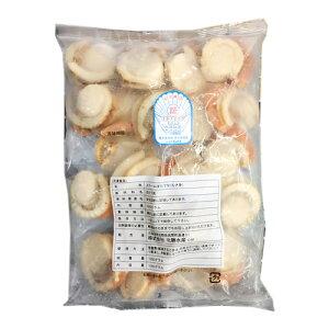(冷凍便)ボイルホタテ 北海道産 1kg 2090円【 ほたて 帆立 生食用 冷凍 貝 魚介 材料 コストコ costco 】