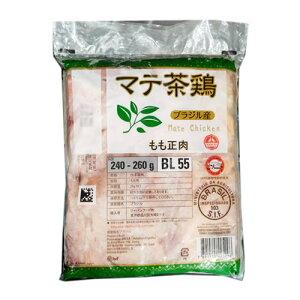 (冷凍便)ブラジル産 冷凍鶏もも肉 マテ茶鶏 もも正肉 2kg 1056円【 BL55 冷凍食品 とり肉 コストコ Costco 】