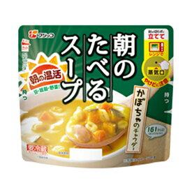 【クール便】フジッコ 朝のたべるスープ かぼちゃのチャウダー 200g 165円