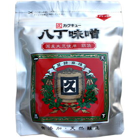 【送料無料(ネコポス)】カクキュー 国産大豆 八丁味噌 銀袋 300g×2袋 1078円