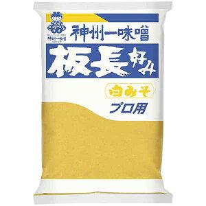 【業務用】神州一味噌板長好み 白みそ1kg×10袋 2550円