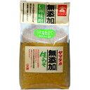 ヤマタカ 無添加信州味噌うす塩仕立て 1袋 1kg 680円