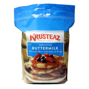 クラステーズ バターミルクパンケーキミックス 4.53kg 1823円【KRUSTEAZ ホットケーキミックス】