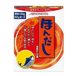 超特売!味の素 ほんだし 和風だしの素 120g(60g袋×2入り) 278円【 顆粒タイプ 】