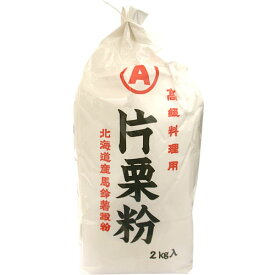 マルエー 片栗粉 2kg 業務用 880円【コンビニ受取対応商品】