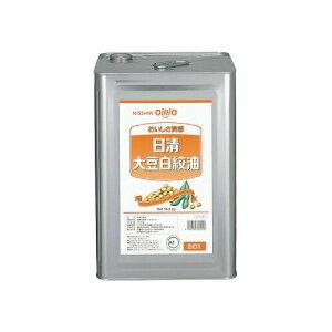 日清 大豆白絞油 業務用 16.5kg 1缶 【一斗缶】