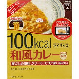 大塚食品 100kcalマイサイズ 和風カレー 1人前 100g 123円×10箱セット 1230円