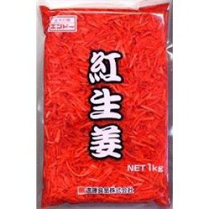 遠藤食品株式会社 紅生姜 1K