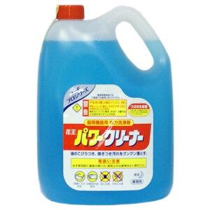 花王 厨房機器用強力洗浄剤パワークリーナー 業務用4.5L 2330円