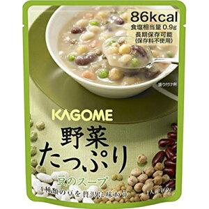 【送料無料(ネコポス)】【5年保存】カゴメ 野菜たっぷり豆スープ 160g×6袋 【 kAGOME カゴメ 保存食 非常食】