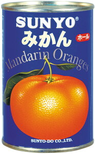あいサンヨー みかん 425g×24缶 3768円
