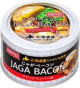 ほてい じゃがベーコン ブラックペッパー味 90g 1缶 236円