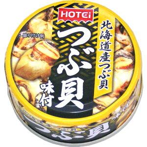ほてい つぶ貝味付 1缶 90g