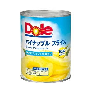 ドール パイナップル スライス10枚入 3号缶 【 Dole フルーツ 缶詰 】