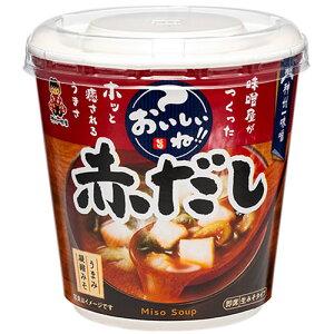 神州一味噌 おいしいね!!赤だし カップ 6個セット 【カップ 即席みそ汁 味噌汁】