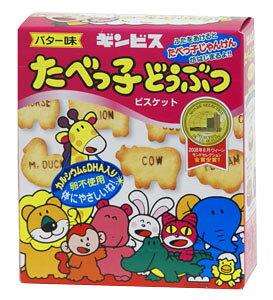 ギンビス たべっ子 どうぶつ バター味 100円x10箱セット 1000円