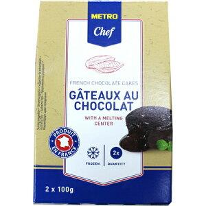(冷凍便)MC フォンダンチョコレート 100gx2 500円 【 METRO Gateaux au Chocolate フォンダン チョコ デザート メトロ MC 】 【 MTR 】