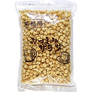 大竹製菓 おつまみサラダ 業務用 450g 1袋 457円【コンビニ受取対応商品】