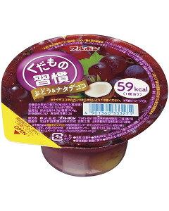 ブルボン くだもの習慣 ぶどう&ナタデココ 160g 24個セット 【 果物ゼリー 葡萄 カップ 】