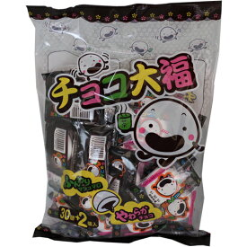やおきん チョコ大福 30個+2個入り 【 チョコ マシュマロ 駄菓子 】【20160331】