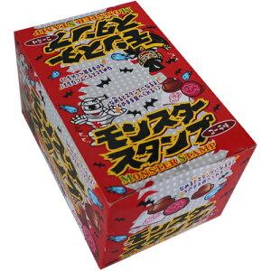 やおきん モンスタースタンプ コーラ味 15.2g×50袋入り 1500円 【 スタンプ 駄菓子 】【20160401】