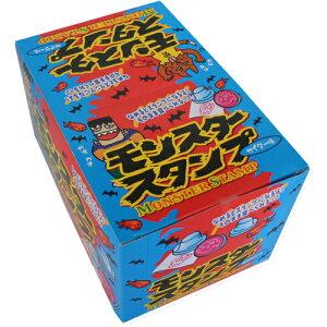やおきん モンスタースタンプ サイダー味 15.2g×50袋入り 1500円 【 スタンプ 駄菓子 】【20160401】