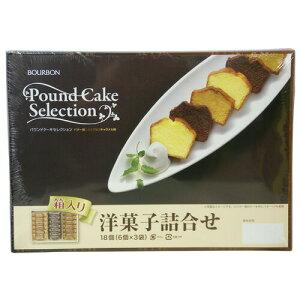 【ギフト】ブルボン パウンドケーキセレクション PS-10 1箱 850円