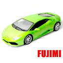 Lamborghini Huracan LP 610-4 grn 1/18 Maisto 2500円【 ランボルギーニ ウラカン LP 610-4 ダイキャスト...