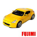 2009 NISSAN 370Z yel 1/24 Maisto 1851円 【 日産 370 z 黄色 2009 ニッサン ミニカー マイスト ダイキャストカ...